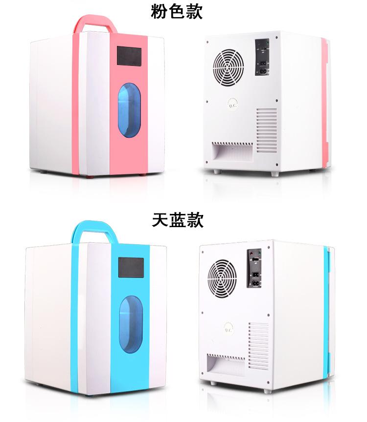 Tủ lạnh của xe hơi 10L, tủ lạnh mini, phòng sinh viên, mặt nạ hoá học tủ lạnh.