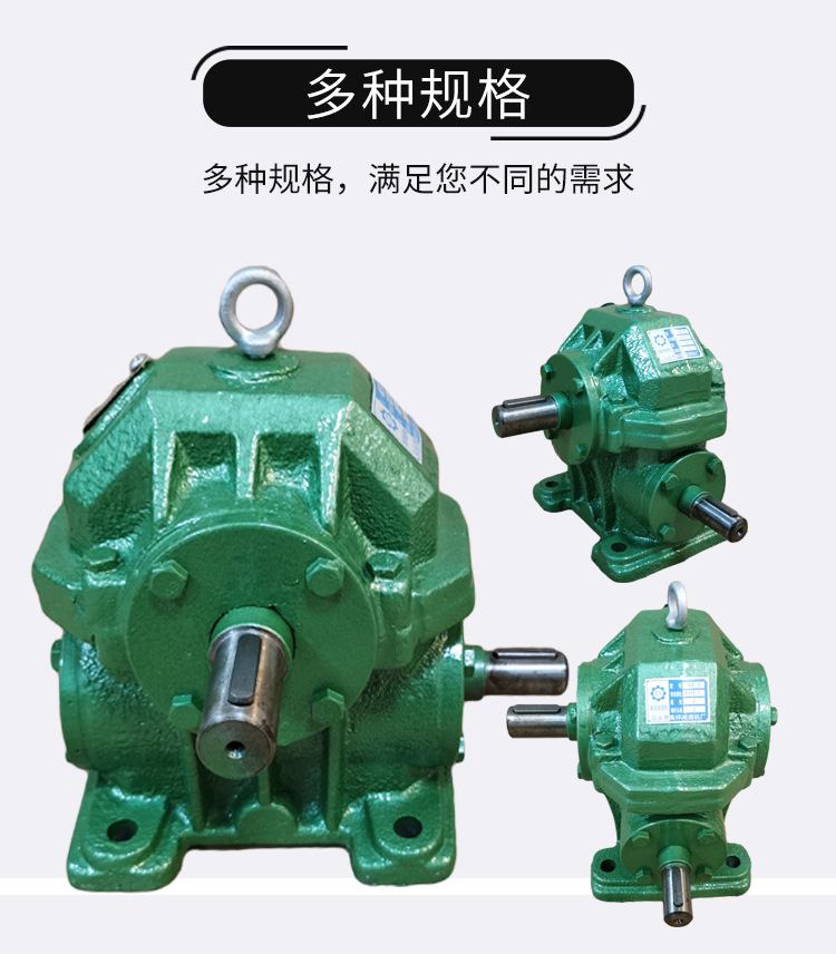JIXIANG Máy giảm tốc Nhà máy bán hàng trực tiếp Bộ giảm tốc Jixiang WXJ có thể được trang bị phụ kiệ