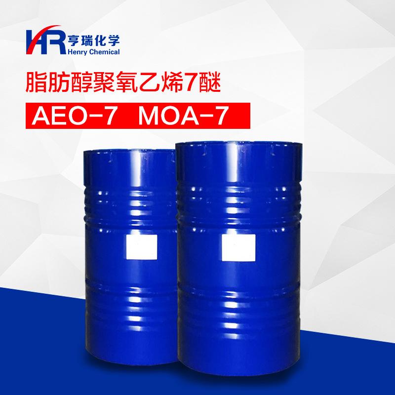 Suractent Chất hoạt động bề mặt Chất béo bề mặt AEO-7 chất béo polyoxyetylen ether MOA-7 chất nhũ hó