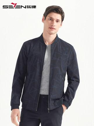 Seven7 Áo khoác nam thương hiệu Qi 2020 mùa xuân và mùa thu nam mới in phần mỏng áo khoác mùa xuân á