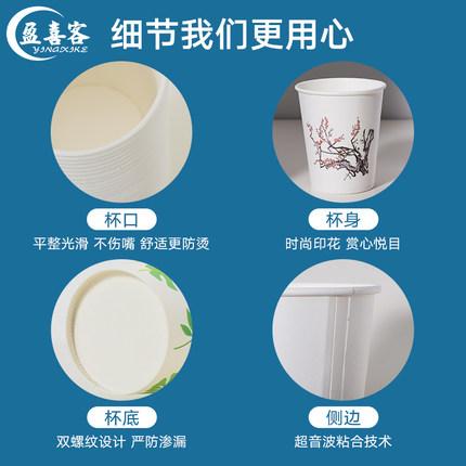 Ly giấy  Cốc giấy dùng một lần cốc nước FCL 500 nhà dày thương mại một lần cốc giấy cốc tùy chỉnh cố