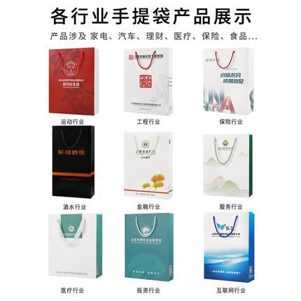 Túi giấy  Túi xách túi giấy tùy chỉnh in logo quảng cáo của công ty túi giấy tùy chỉnh túi quà tặng
