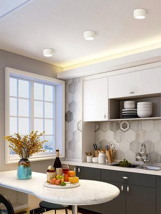 Op  Đèn trần  chiếu sáng bề mặt chiếu sáng gắn miễn phí mở 5w7WLED phòng khách nền tường phòng ngủ l