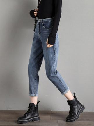 quần Jean  Quần jean lửng của phụ nữ mùa xuân 2020 mới mùa hè mỏng phần eo cao là quần harem củ cải