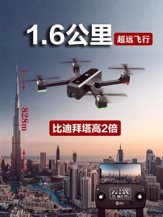 Flycam [Thương hiệu quốc tế] 4K UAV chuyên nghiệp chụp ảnh trên không độ phân giải cực cao tầm xa má