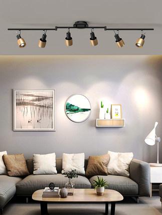 Đèn LED gắn ray led spotlight Bắc Âu theo dõi ánh sáng nhà phòng khách nền tường ánh sáng cloakroom