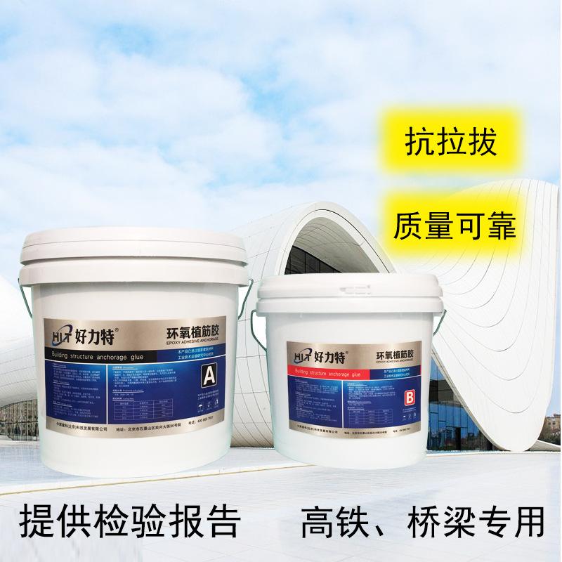 HAOLITE Keo dán tổng hợp Nhà máy bán trực tiếp keo gốc epoxy không chuẩn