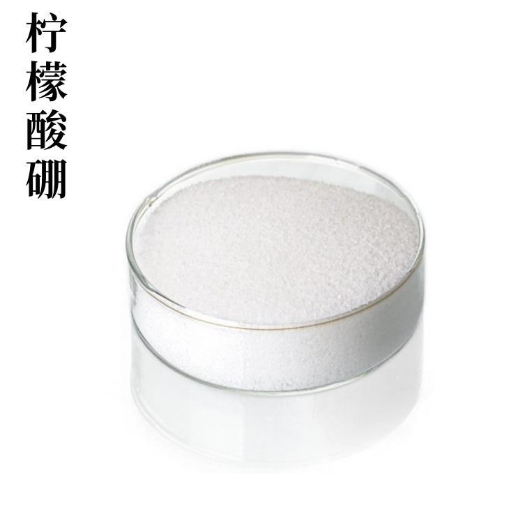 CAIDAKANG Chất phụ gia thực phẩm Boron citrate 99% xương tăng cường thực phẩm Yang Boron
