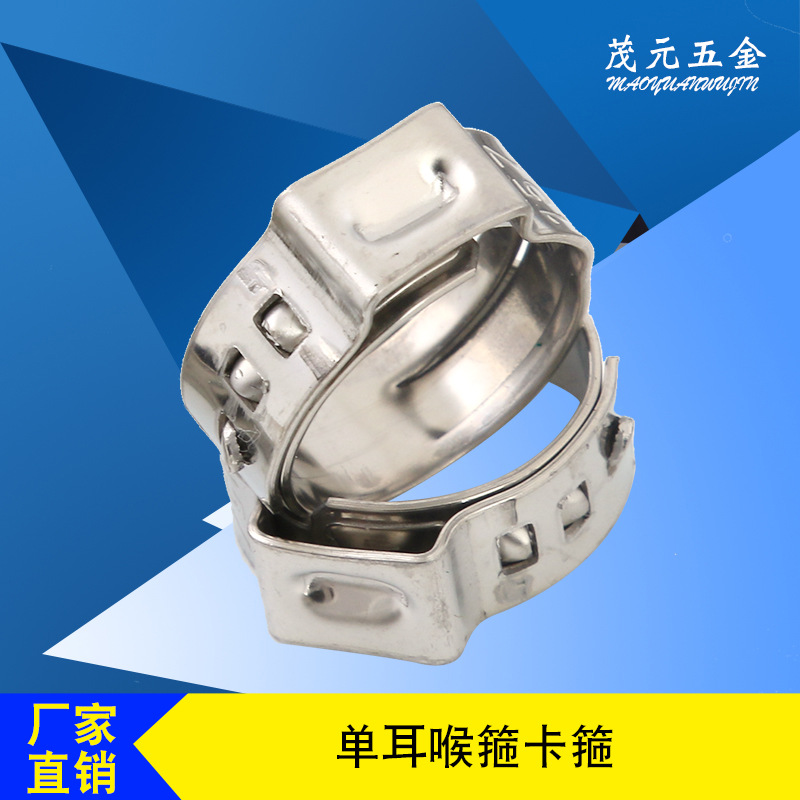 JD Ống kẹp 304 tai đơn cực kẹp ống kẹp kẹp ống thép không gỉ kẹp tai cửa hàng nhà máy
