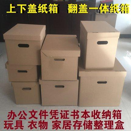 Hộp giấy đóng gói khi vận chuyển hàng hóa .