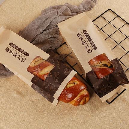 Xinchuang Mida Túi giấy  Mới được tạo ra Meda Russian Grand Leba bao bì dày túi baguette dài túi giấ