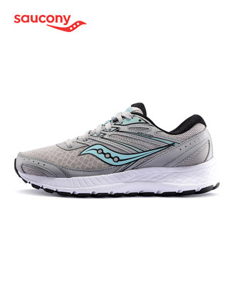 Saucony Giày nữ trào lưu Hot 2020 sản phẩm mới COHESION ngưng tụ 13 giày chạy bộ thoải mái giày nữ S