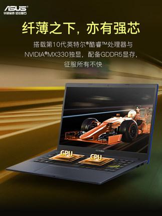 Asus Máy tính bảng- Laptop [Model 2020] Asus VivoBook15 / 14 Core i5 thế hệ thứ mười siêu mỏng siêu