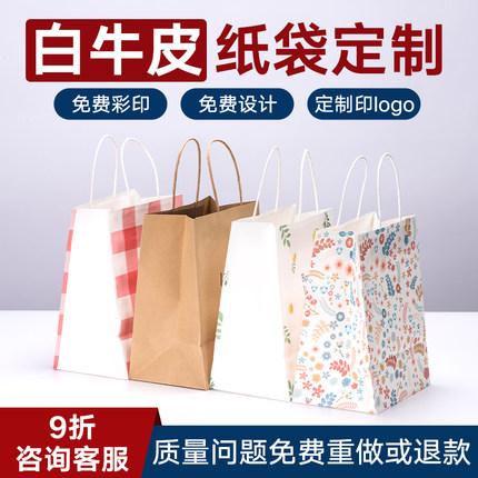 Yihao Túi giấy  Túi tote túi giấy tùy chỉnh túi quà tặng công ty có thể được in logo bao bì quảng c
