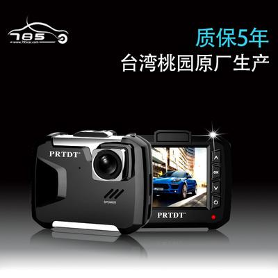 PRTDT Camera lộ trình Máy ghi âm PRTDT Punod R609 Ultra HD Night Vision Dual-Core R601 Nâng cấp Góc