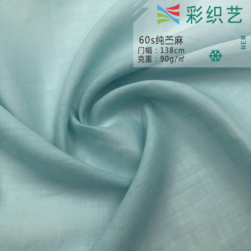 CAIZHIYI Vải Hemp ( Ramie) 60s vải ramie nguyên chất sợi ramie sợi lanh màu rắn váy siêu mỏng cotton
