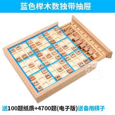 Đồ chơi bằng gỗ Gỗ bốn sáu chín cung điện Sudoku cờ vua đồ chơi trò chơi cờ vua người lớn suy nghĩ l