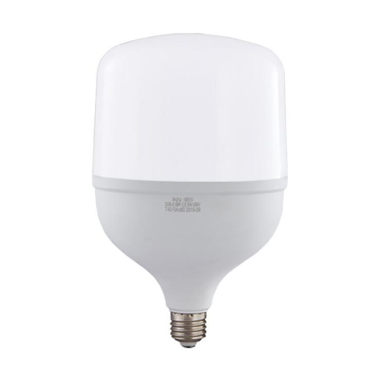 Bóng đèn tiết kiệm năng lượng bóng đèn led Gao Fushuai bóng đèn led vít bóng đèn nhôm / bóng Banh nh