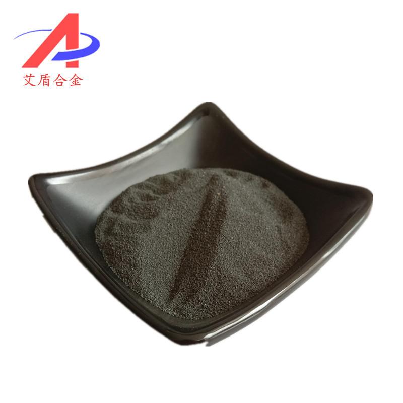AIDUN Bột kim loại Bán trực tiếp kim loại hạt vonfram hình cầu 3D in bột đặc biệt nanomet vonfram di