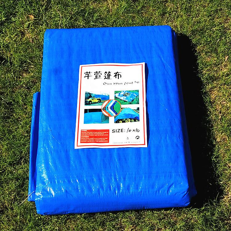 QIANXUAN Bạt nhựa Pengbu vải dày màu xanh và cam không thấm nước chống nắng vải bạt xe tải che nắng