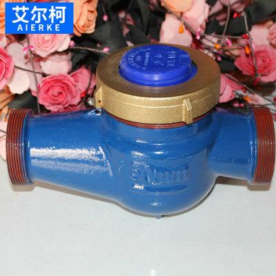 ZHONGYUAN Đồng hồ đo nước có ren DN50 Đồng hồ nước cánh xoay có thương hiệu Ninh Ba Đồng hồ nước có