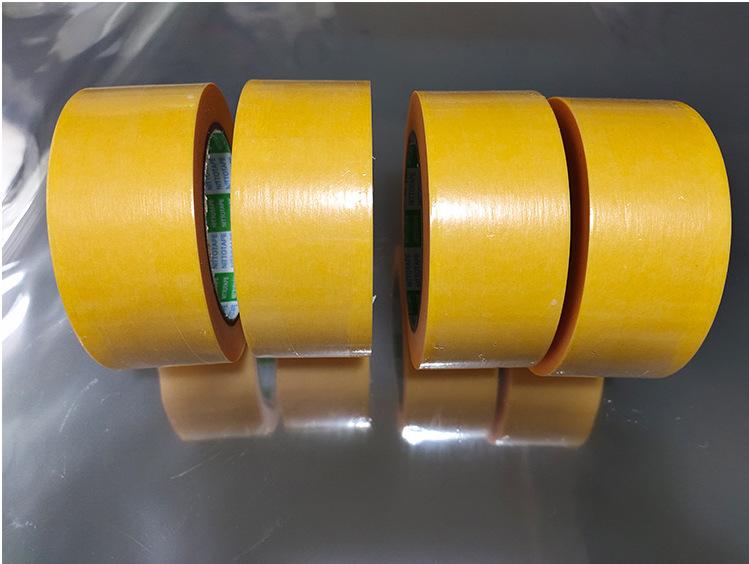 Nitto Keo dán tổng hợp NITTO NO.7288 mặt nạ băng màu tách giấy xe mặt nạ băng rộng bất kỳ vết cắt
