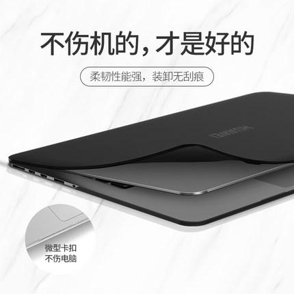 Huawei Phụ kiện máy xách tay matebook14 vỏ bảo vệ Máy tính xách tay 13 inch vỏ bảo vệ matebookxpro20