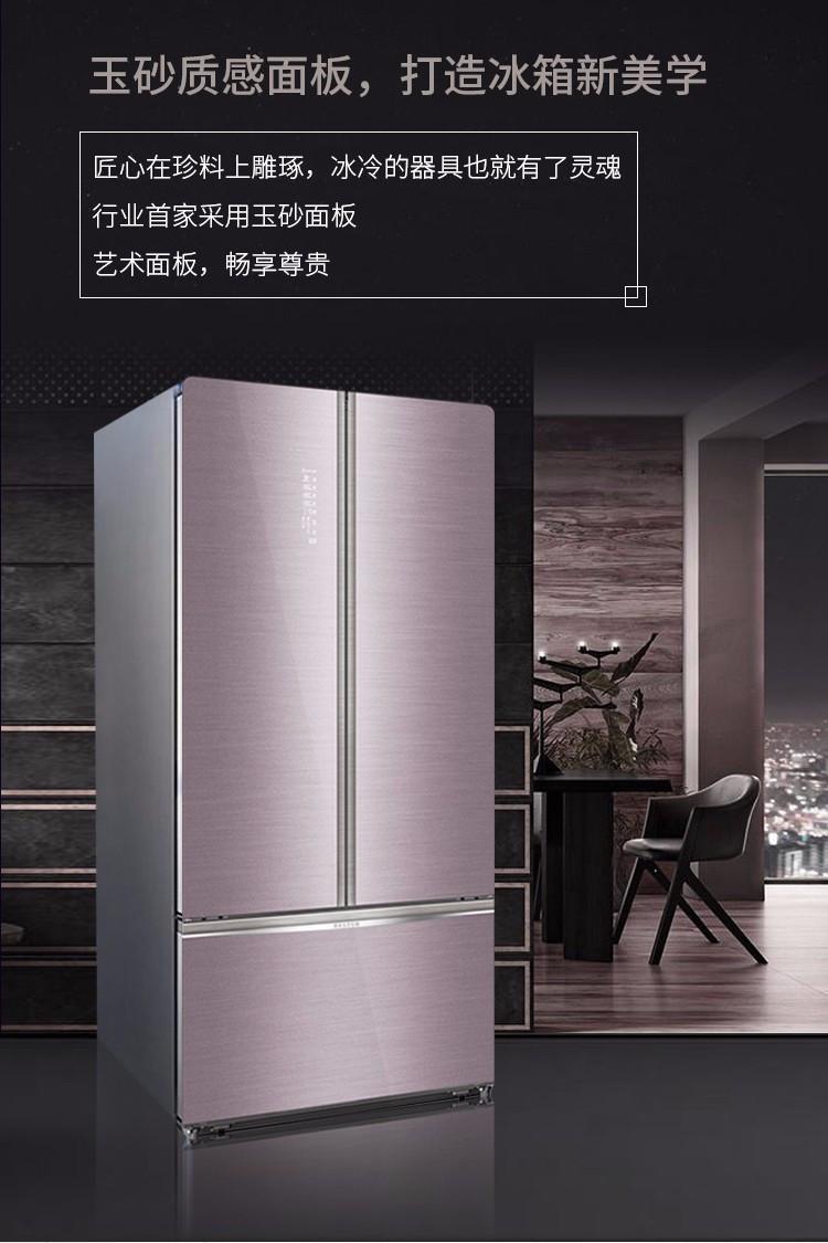 600WKSSIMPG hai cửa nhiều cửa sổ Tủ lạnh phân phối tần số phân loại phân hủy thai cây