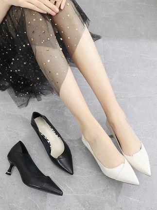 Josiny Giày nữ trào lưu Hot Zhuoshini xuân 2020 mới giày cao gót nữ giản dị hợp thời trang giày cao