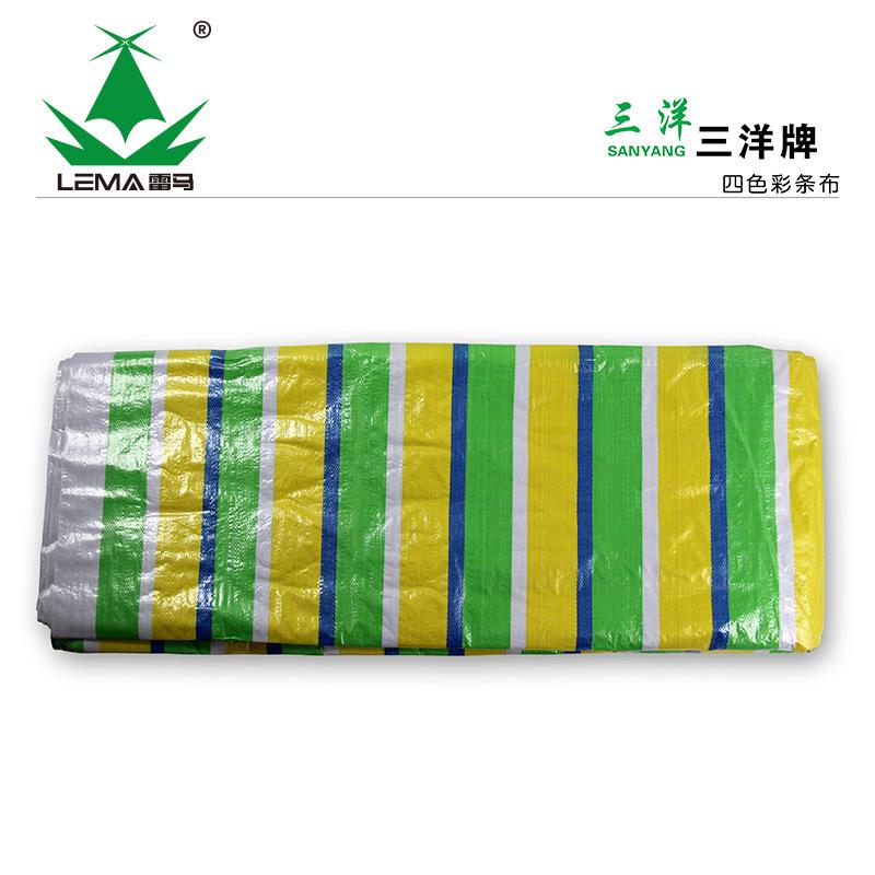 Sanyo Bạt nhựa [Nhựa Rayma] Sanyo bốn dải vải chống nắng chống thấm nước nông nghiệp phủ bụi vải bạt