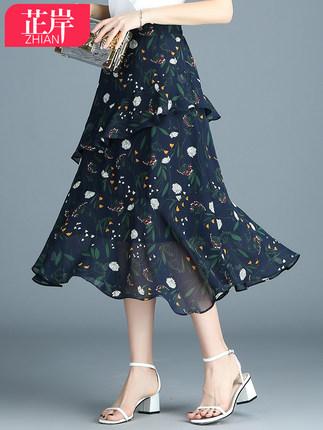 váy  Váy voan nữ dài 2020 mới hè cao eo thon là váy hoa mỏng một chữ váy đuôi cá nửa váy