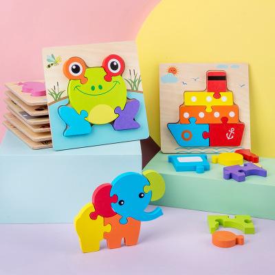 MEMEXUEBA Tranh xếp hình 3D Trẻ em giải đố 3d ba chiều 1-2-3 tuổi chăm sóc trẻ phát triển trí thông