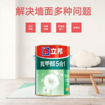 Nippon Sơn chống formaldehe nếm lưới nội thất 5 trong một sơn tường latex sơn nội thất 5L