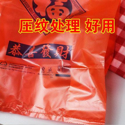 Hongfu Túi xốp 2 quai  siêu thị mua sắm quà tặng túi vest đỏ túi nhựa cầm tay takeaway bao bì túi ve