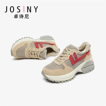 Josiny Giày nữ trào lưu Hot Giày thể thao thời trang hoang dã Josiny / Zhuoshini