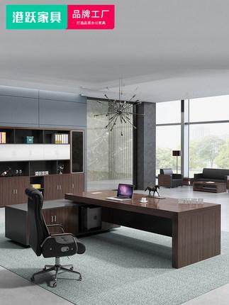 Gangyue Thị trường nội thất văn phòng  Thượng Hải Gangyue nội thất văn phòng ông chủ bàn chủ tịch bà