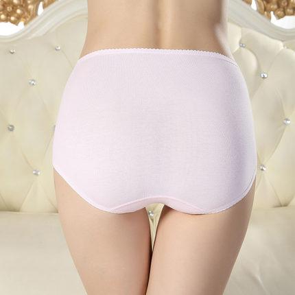 Langsha Quần lót 4 Quần lót nữ Langsha Quần lót cotton nữ mùa hè size lớn mm gợi cảm nâng bụng quần