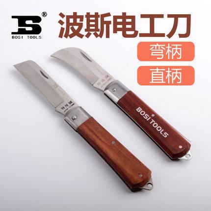 BOSI Dao thợ điện Ba Tư công cụ phần cứng dao điện với tay cầm bằng gỗ đa năng gấp lưỡi thẳng cong l