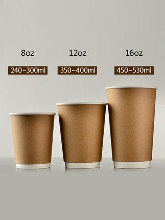 Ly giấy  Cốc giấy kraft Shangji cốc cà phê dùng một lần có nắp cốc trà sữa thương mại với bao bì cốc