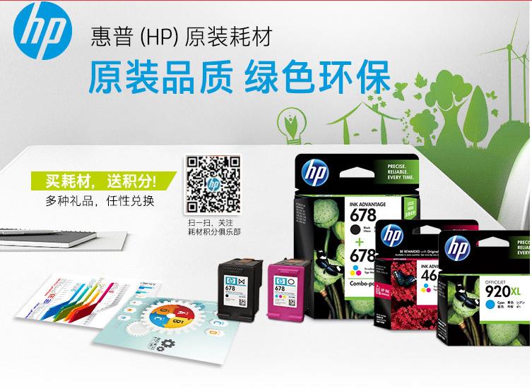 Bộ hộp mực màu đen HP X4E78AA 680 (dành cho HP DeskJet 2138/3638/3836/3838/4678/4538/3777/3778/5078)