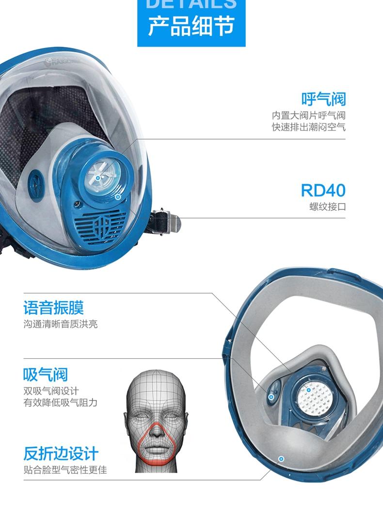 Mặt nạ tạo hòa khí kiểu Hải gu 800, mặt nạ giả dạng khí carbon monoxide Bình khí của bộ lọc khí CO t