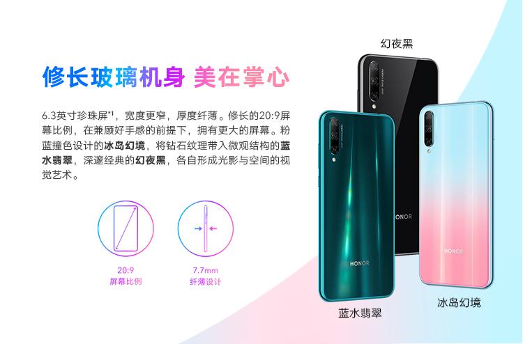 Honor 20 Youth Edition Màn hình AMOLED vân tay 4000mAh pin lớn 20W sạc nhanh 48 triệu điện thoại di