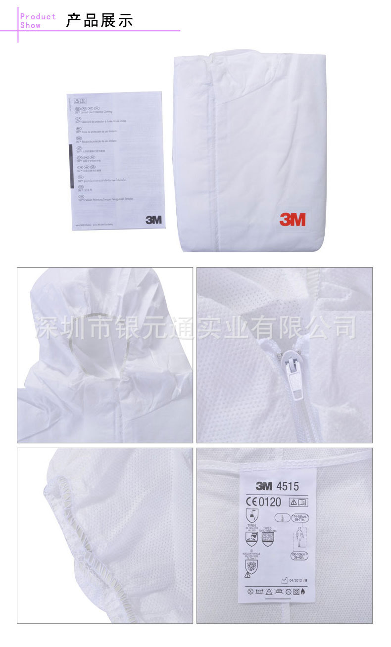 Quần áo bảo vệ màu trắng có mũ bảo vệ hạt và chất lỏng khỏi việc bắn nước, bụi và hóa chất giới hạn