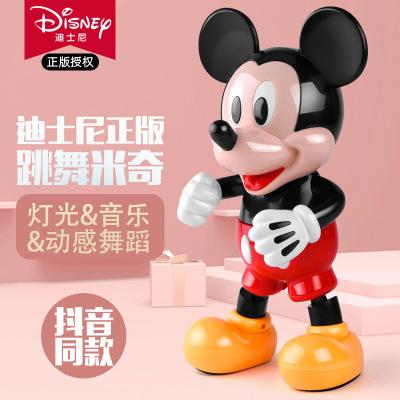 Disney Rôbôt  / Người máy Disney Chính hãng Âm nhạc được ủy quyền Hyun Dance Mickey Light Swing Danc