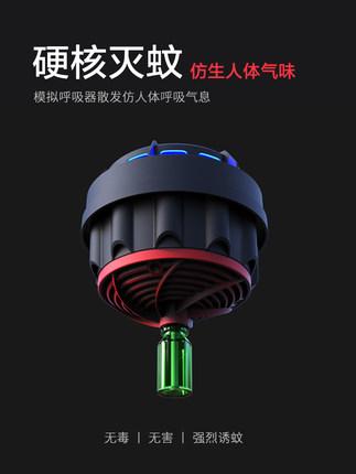 Xiaohe Đèn diệt muỗi   chống muỗi tạo tác chống muỗi đuổi muỗi nhà vật lý muỗi câm chống trong nhà b