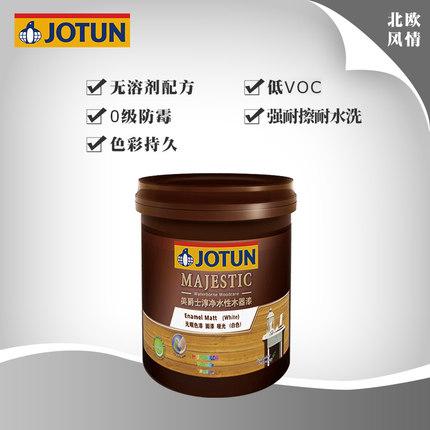 Jotun Sơn Jotun Jotun Mỹ Sơn nước Jazz gỗ sơn dầu vecni sơn trong suốt tự phun sơn nội thất nhà