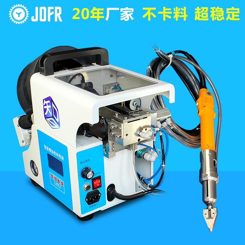JOFR Linh kiện sắt thép Máy vặn vít cầm tay JOFR / Jianfeng Máy thổi trục vít cầm tay Máy khóa trục