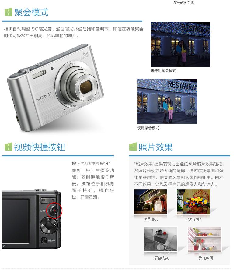 Máy ảnh / máy ảnh / máy ảnh kỹ thuật số cầm tay Sony (SONY) màu đen (khoảng 20,1 triệu pixel zoom qu