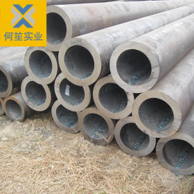 Ống thép Thông số kỹ thuật hoàn chỉnh của ống thép số 20 ống thép