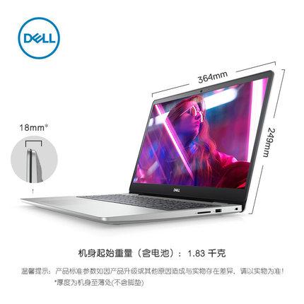 Dell  Máy tính xách tay – Laptop [Đặt hàng gửi chuột] Dell / DELL Lingyue 5000 i5 thế hệ thứ 10 một
